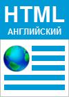 Открыть документ в браузере. Язык - английский.