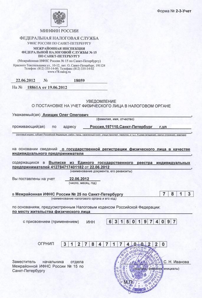 ОК 00493 Общероссийский классификатор видов