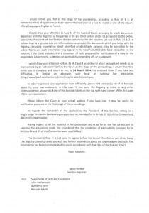 Письмо-уведомление из Европейского Суда о коммуникации жалобы властям Российской Федерации