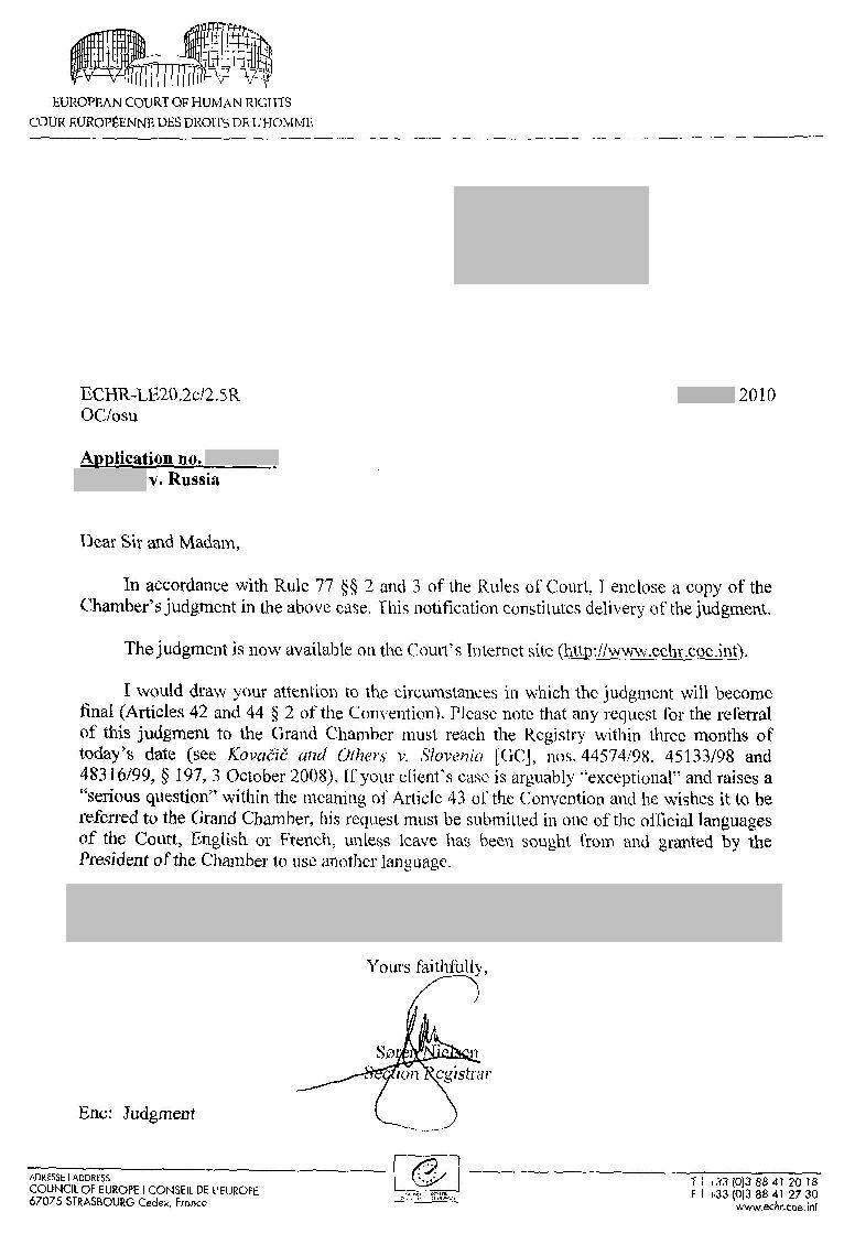 Образец Жалобы В Европейский Суд
